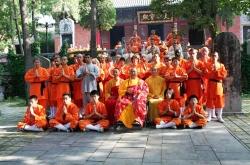 Groupe d'étrangers à Fa Wang