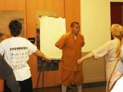 Stage de Méditation Chan