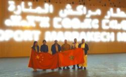 Stage au Maroc